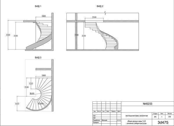 Количество ступеней на лестнице определяется в зависимости от длины ее каркаса