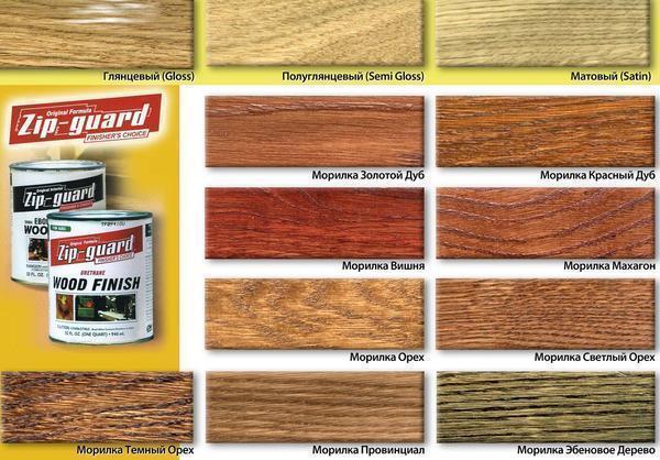 Существует широкое разнообразие красок, отличающихся по цвету, типу и цене