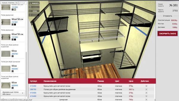 Вспомогательным инструментом самостоятельного дизайна гардеробной являются специальные конструкторы